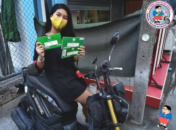 motorbike registration service customer